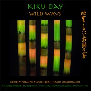 Kiku Day (CD)